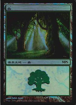 【MPS2007】森